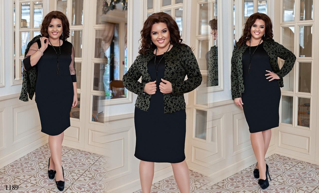 Костюмофисный платье+пиджак креп 50-52,54-56,58-60