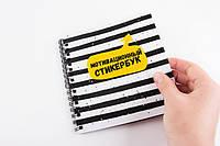 """Настольная игра Fun Games """"Мотивационный стикербук"""", 0013FGS"""