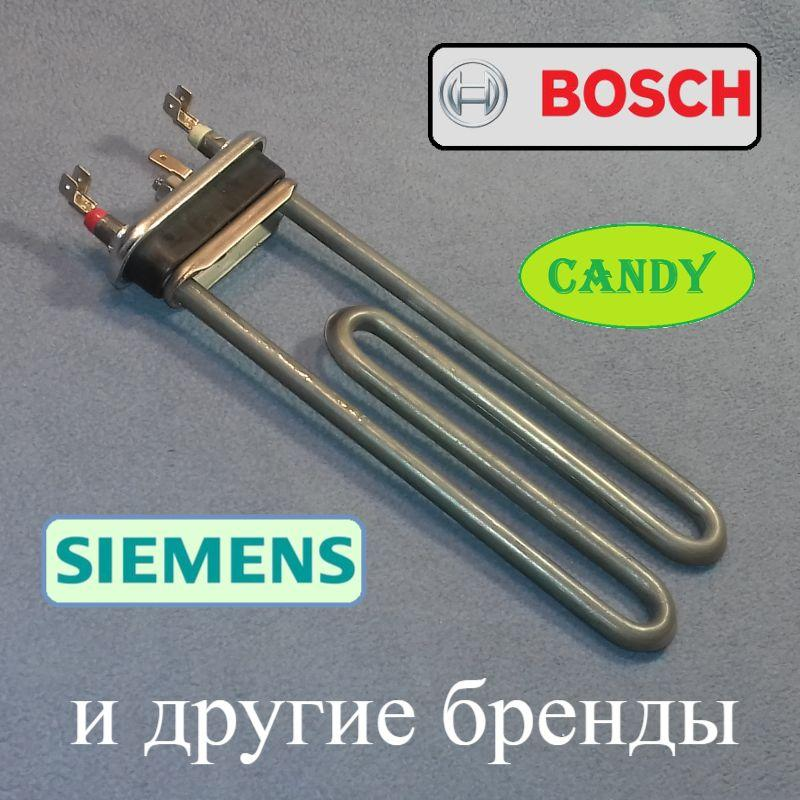 ТЭН 2000W / 200мм для стиральной машины Bosch, Siemens, Канди и т.д. (отверстие, без бурта)