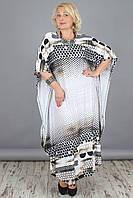 Женское платье NadiN 1353/1 Белое 54 р (1353_1)