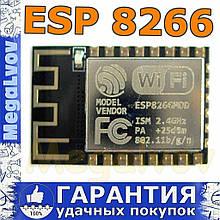 ESP8266 ESP12-F Модуль c  процессором160МГц 32bit + WiFi - работа c платформой Arduino и др