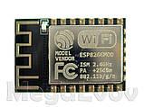 ESP8266 ESP12-F Модуль c  процессором 160МГц 32bit + WiFi - работа c платформой Arduino и др, фото 3