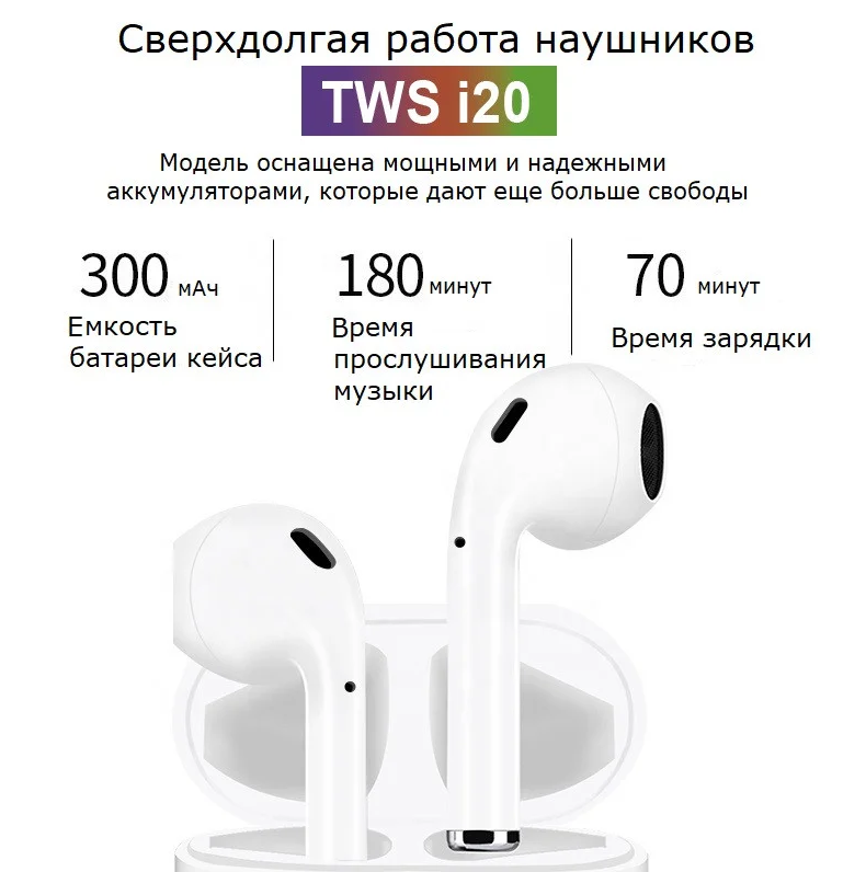 opera_snimok_2020_02_07_215926_images.ua.prom.st.png