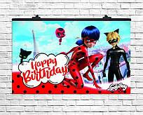"Плакат для праздника ""Happy Birthday"" Леди Баг и Супер Кот, 75*120 см"