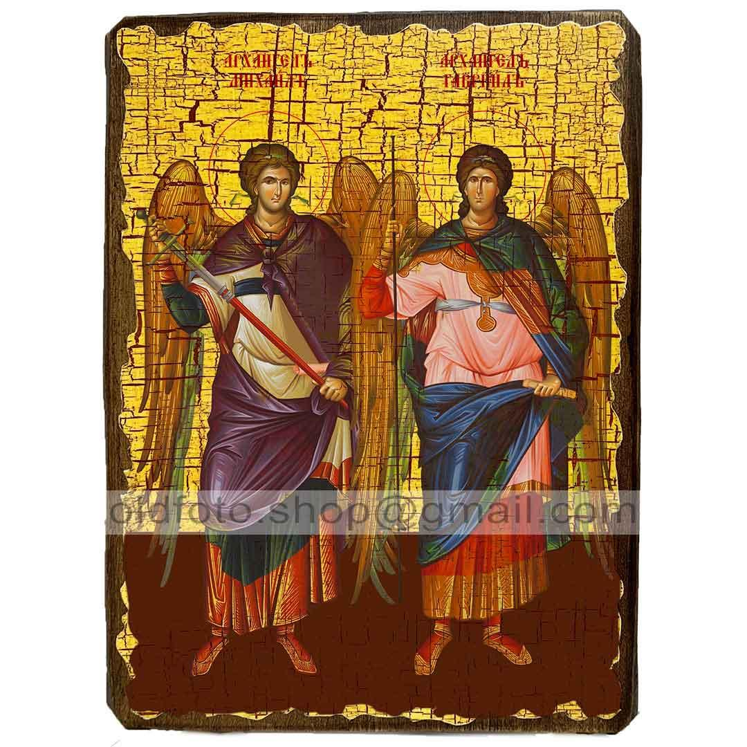 Ікона Архангели Михаїл і Гавриїл (130х170мм)