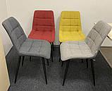 Обеденный стул GLEN красный ткань (бесплатная доставка), фото 4