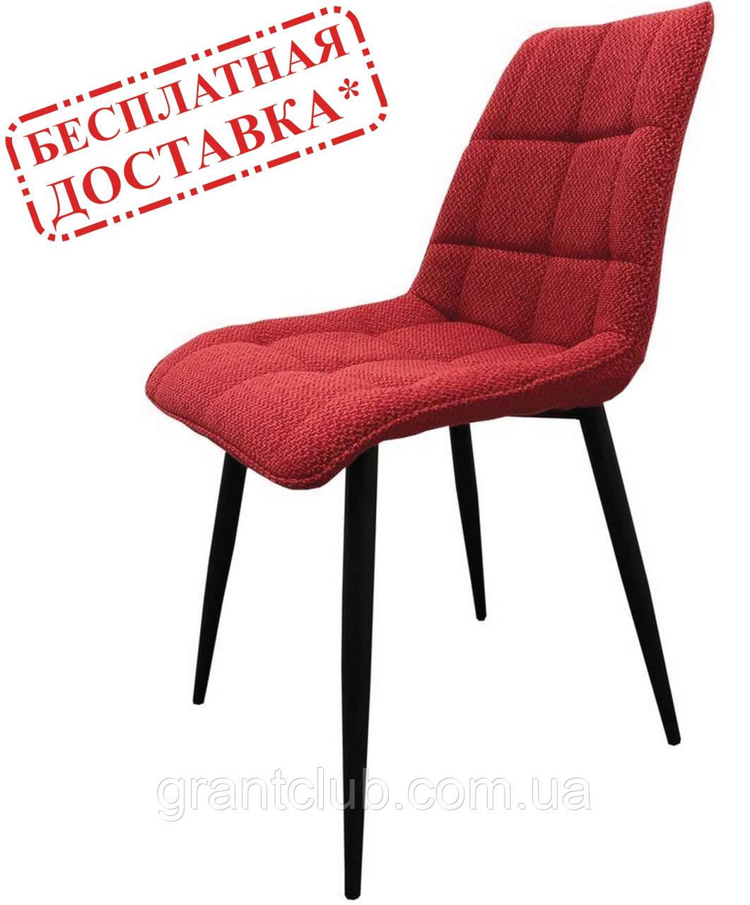 Обеденный стул GLEN красный ткань (бесплатная доставка)