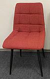 Обеденный стул GLEN красный ткань (бесплатная доставка), фото 8