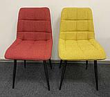 Обеденный стул GLEN красный ткань (бесплатная доставка), фото 3
