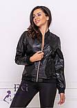 """Легкая женская куртка-ветровка """"Oxy"""", фото 3"""
