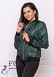 """Легкая женская куртка-ветровка """"Oxy"""", фото 5"""