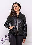 """Легкая женская куртка-ветровка """"Oxy"""", фото 9"""