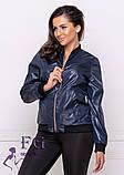 """Легкая женская куртка-ветровка """"Oxy"""", фото 10"""