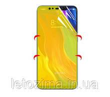 Захисна плівка для Xiaomi Redmi 4x