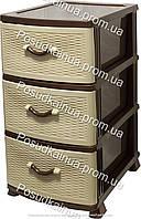 Комод пластиковый Стиль бежево-коричневый 3 ящика Efe Plastics