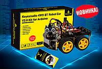 Arduino робот автомобиль набор - многофункциональный 4WD BT Robot Car V2.0 (2020)