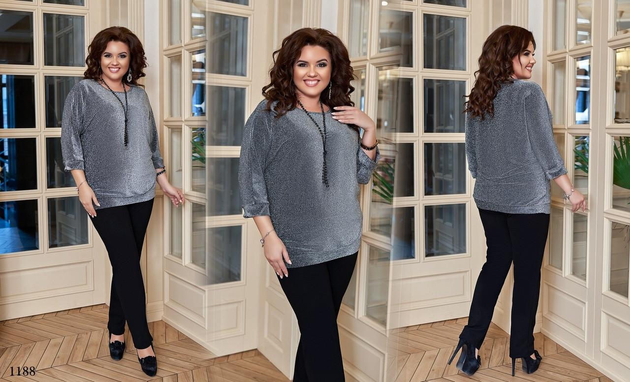 Костюм женский нарядный блуза+брюки креп-дайвинг 50-52,54-56,58-60