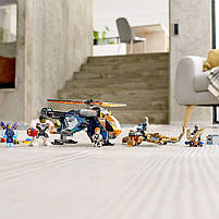 Lego Super Heroes Мстители Спасение Халка на вертолёте (76144), фото 4