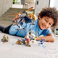 Lego Super Heroes Мстители Спасение Халка на вертолёте (76144), фото 6