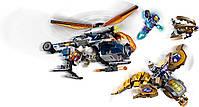 Lego Super Heroes Мстители Спасение Халка на вертолёте (76144), фото 7