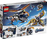 Lego Super Heroes Мстители Спасение Халка на вертолёте (76144), фото 2