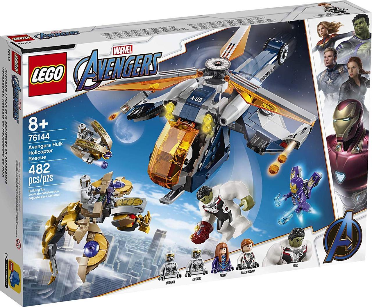 Lego Super Heroes Мстители Спасение Халка на вертолёте (76144)