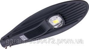 Светильник светодиодный консольный e.LED.Street.50.6500, 50Вт, 6500К, 5000Лм