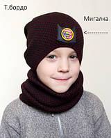 Детские шапки оптом Арктик весна 2020
