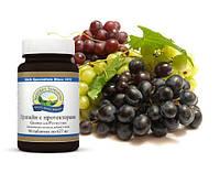 Природный антиоксидант натуральный препарат защита организма от старения и болезней Грепайн с протекторами NSP
