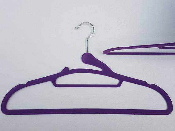 Плечики вешалки  флокированные (бархатные, велюровые) сиреневого цвета, длина 41,5 см, в упаковке 3 штуки, фото 2
