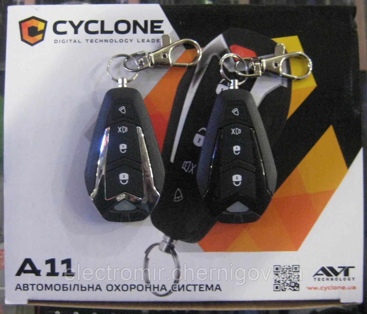 Автосигнализация Cyclon A11