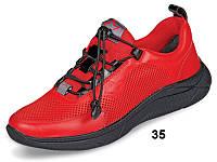 Туфли (кроссовки) красные женские из натуральной кожи MIDA 31241(35)