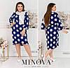 Сукня жіноча в горох у комплекті з шарфом (3 кольори) ОМ/-797 - Електрик