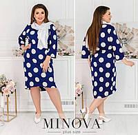 Платье женское в горох в комплекте с шарфом (3 цвета) ОМ/-797 - Электрик