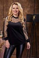Бархатная женская блузка