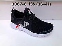Кроссовки подростковые Fila оптом (36-40)
