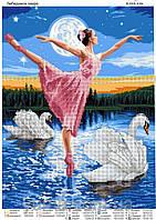 "Набор с бисером ЮМА-3152 ""Лебединое озеро"""