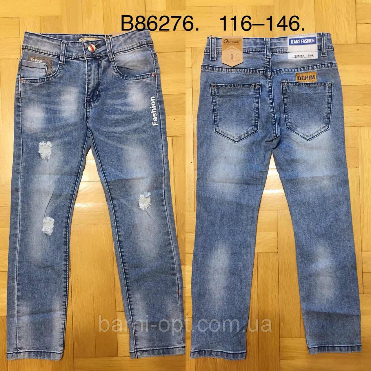 Джинсовые брюки для мальчиков оптом Grace, 116-146 рр