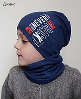 Детские трикотажные шапки оптом KiriKiri весна 2020