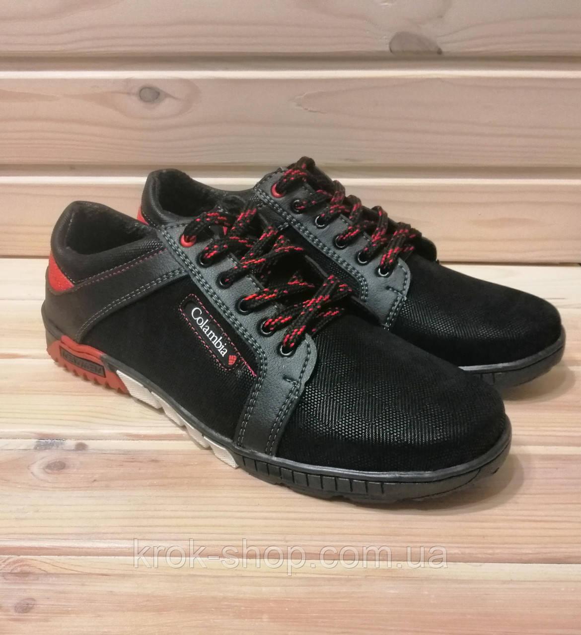 Туфли мужские на шнуровке оптом Роксол