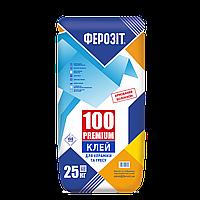 Ферозіт 100 PREMIUM