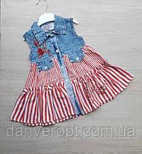Платье детское стильное в полоску на девочку 1-4 года купить оптом со склада 7км Одесса