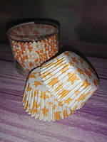 Бумажные формы для кексов оранжевые звезды, 100 шт