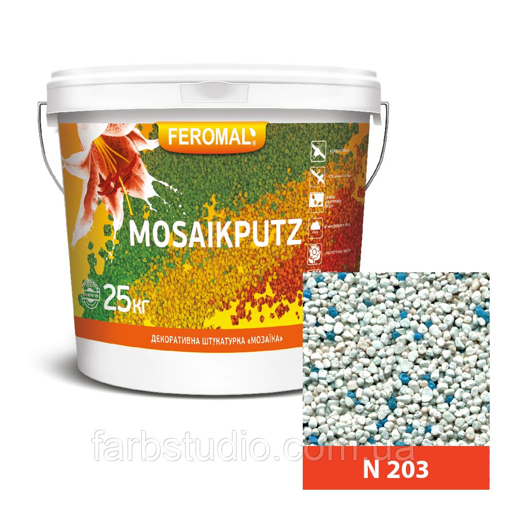 FEROMAL 33 Mosaikputz N 203 – 25 кг