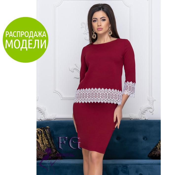 """Женский костюм с кружевом """"Орнелла""""  Распродажа"""