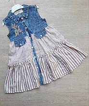 Платье детское модное в полоску на девочку 5-8 лет купить оптом со склада 7км Одесса