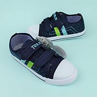 Детские синие кеды для мальчика, текстильная обувь тм Том.м размер 25,26,27,28,29,30