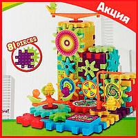 ☀️🌈Funny Bricks - подвижный конструктор для малышей и взрослых☀️