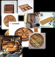 Деревянная посуда, порционные тарелки, подносы, менажницы