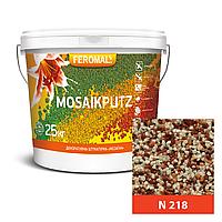 FEROMAL 33 Mosaikputz N 218 – 25 кг